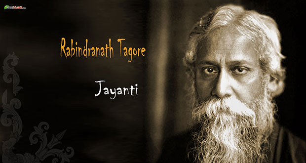 Famous Quotes from Rabindranath Tagore - Guyana Chronicle