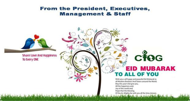 Wonderful Formal Eid Al-Fitr Greeting - EID-MUBARAK  Picture_655033 .jpg