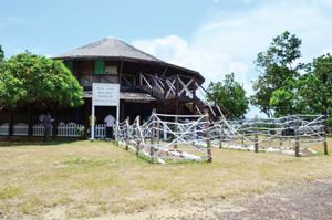 The Bina Hill Institute of Learning, located in the North Rupununi, Region 9