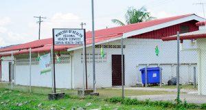 The Sophia Health Centre