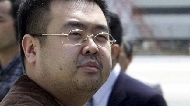Kim Jong-nam 'killed by VX nerve agent'