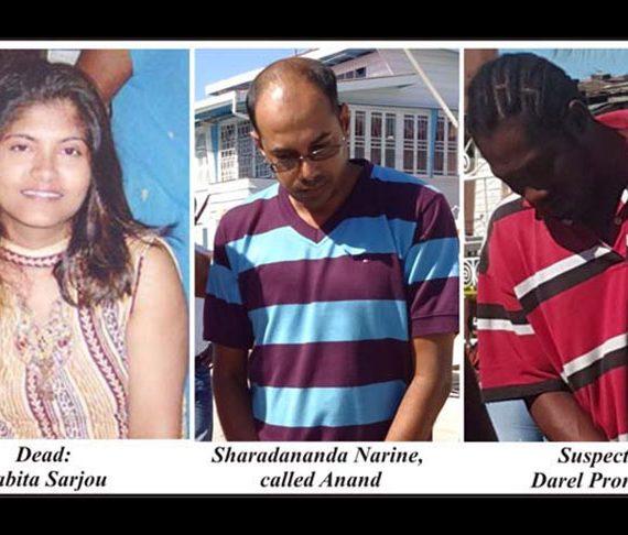 Babita Sarjou's murder PI…
