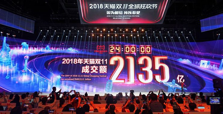 Singles Day achieves new sales record