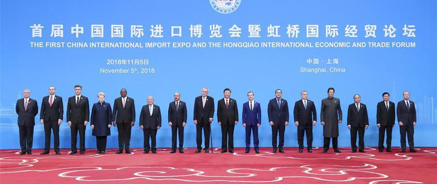 China's import expo opens, Xi urges building an open world economy