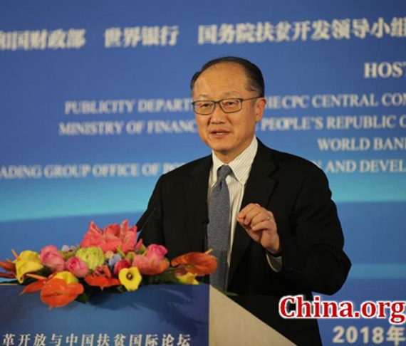 WB President: China's poverty reduction experience deserves world attention