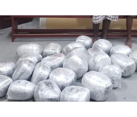 GPF intercepts boat with 'ganja' in Canje Creek
