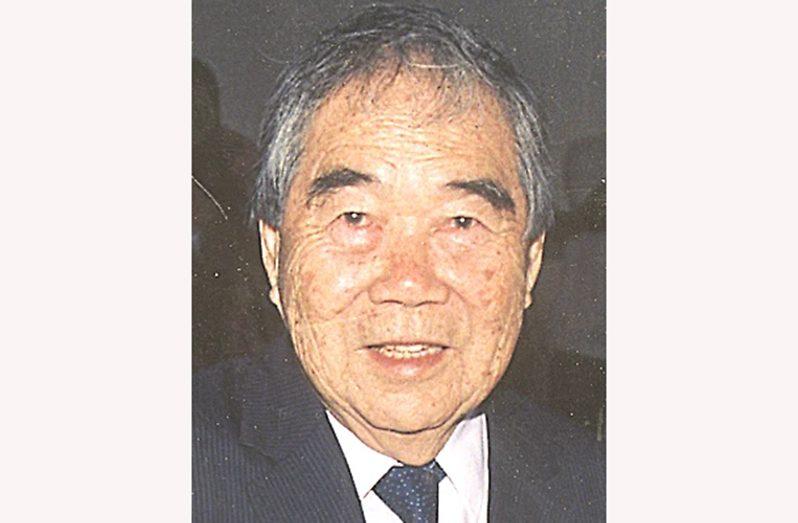 Arthur Raymond Chung