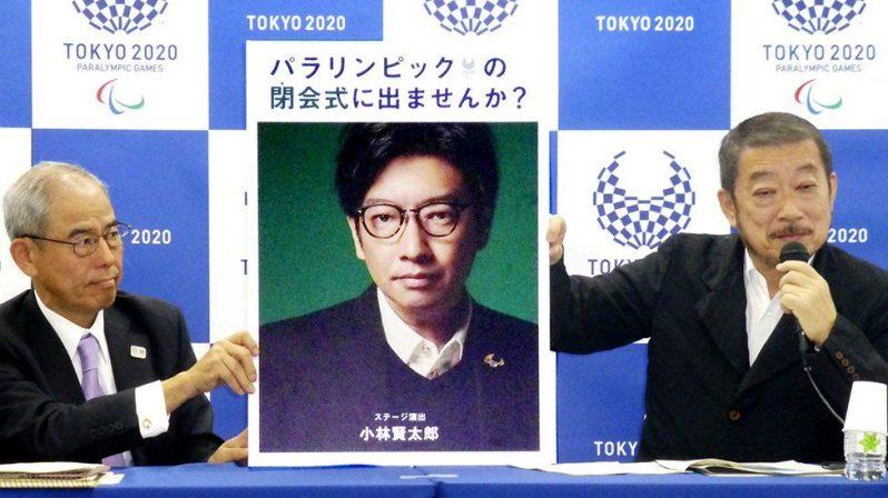 A photo of Kentaro Kobayashi is held up in 2019 by Tokyo 2020 organisers.