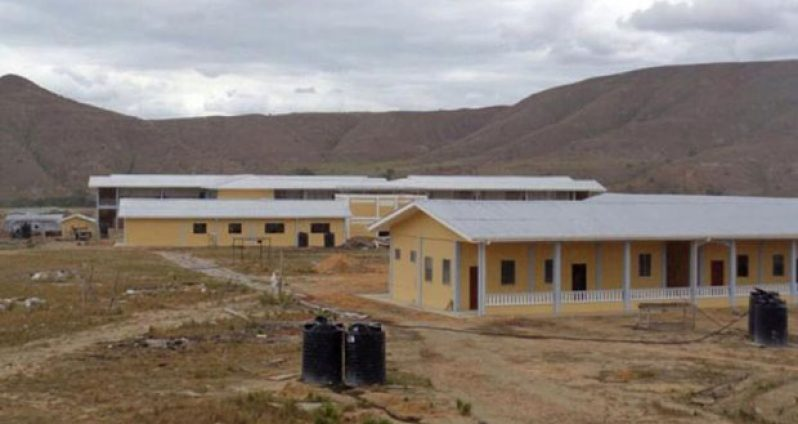 The Kato Secondary School